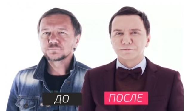 Михаил Гребенщиков сделал пластическую операцию