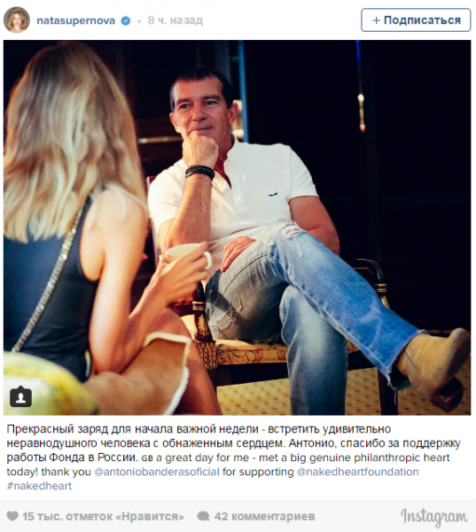 Голливудский артист Антонио Бандерас прилетел в столицу