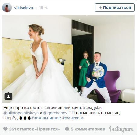 Звезда клипа про лабутены вышла замуж зарезидента Comedy Club