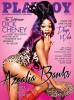 Азилия Бэнкс в журнале Playboy