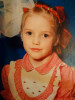 Алина Ланина в детстве