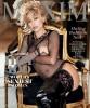 Хейли Болдуин в журнале Maxim