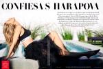 Очаровательная Мария Шарапова в испанском Vanity Fair (9 ФОТО)