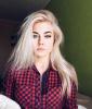 Таня Текис