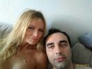 Интимные фото Даны Борисовой