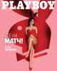 Наталья Кларк, Мария Макарова, Мария Басс и Софья Тартакова в журнале Playboy
