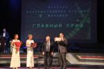 «Волоколамский рубеж-2018»