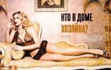 Обнажённая Анна Невская в журнале PLAYBOY фото