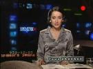 Тина Канделаки под псевдонимом Тина Дадиани вела передачу «Времечко». 1999 год