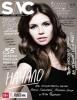 Даша Жукова на обложке журнала Ксении Собчак SNC