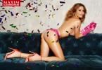 Ведущая MTV Инга Соболева в журнале Maxim