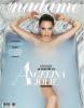 44-летняя Анджелина Джоли разделась для Madame Figaro