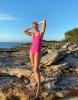 Мария Шарапова поздравила подписчиков с Днем Святого Валентина, выложив фото в купальнике