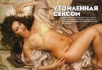 Обнажённая Анфиса Чехова фото