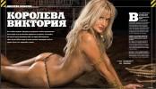 Обнажённая Виктория Лопырева в мартовском номере MAXIM (14 ФОТО)