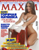         Maxim (, 2013)