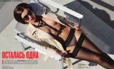 Юлия Волкова в журнале Playboy