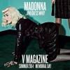 Мадонна и Кэти Перри в шокирующей садо-мазо фотосессии (7 ФОТО)
