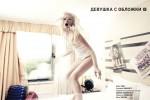 Катерина Кирильчева в журнале Playboy