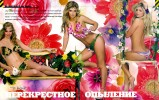 Обнаженные Вера Брежнева, Настя Задорожная и Светлана Ходченкова в журнале MAXIM (ФОТО)