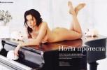 Обнаженная Настасья Самбурская в журнале Playboy (8 ФОТО)