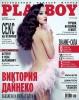 Виктория Дайнеко в журнале Playboy