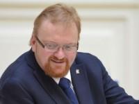 Милонов советует солдатам посмотреть гей-пародию на Бонда и Борна