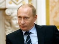 Путин возглавил рейтинг самых влиятельных людей