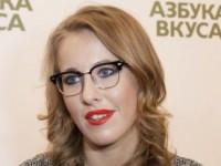 Ксению Собчак перепутали с 46-летней актрисой (ФОТО)