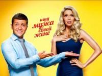 В Москве состоялась премьера картины «8 Лучших Свиданий» (ФОТО)