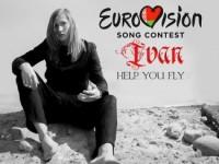 IVAN не прошел в финал конкурса «Евровидение — 2016»