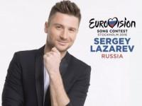 «Евровидение — 2016»: под каким номером выступит Сергей Лазарев?