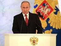 Forbes признал Владимира Путина самым влиятельным человеком в мире