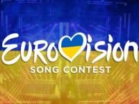 Очередная партия билетов на «Евровидение-2017» поступит в продажу 10 апреля