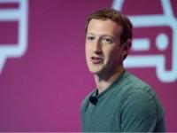 Марк Цукерберг готовится к рождению второго ребенка