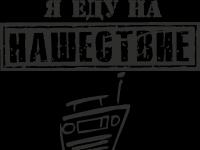 Организаторы «Нашествия-2017» назвали третью «десятку» исполнителей