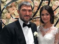 Овечкин и Шубская сыграли свадьбу (ФОТО)
