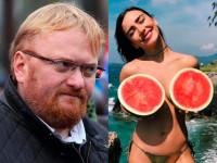 Милонов назвал Серябкину «спидозной вонючей ковырялкой» (ВИДЕО)