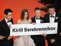 Стали известны лауреаты Каннского кинофестиваля