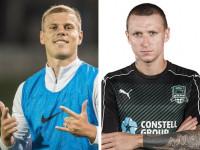 Футболисты Кокорин и Мамаев арестованы