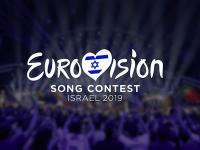 Организаторы «Евровидения-2019» назвали дату и место его проведения