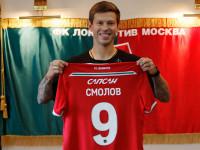 Федор Смолов остался без прав и покинул «Краснодар»