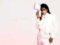 Родственники Майкла Джексона обвинили авторов фильма о нем в воровстве