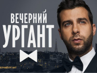 Шоу «Вечерний Ургант» временно не будет в эфире