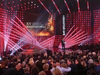 Названы лауреаты кинопремии «Золотой орел-2018»