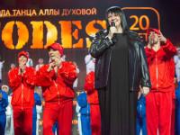 Звезды поздравили Аллу Духову с 20-летием школ танца Todes (ФОТО)
