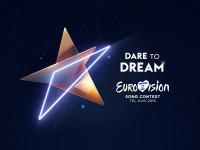 Стали известны имена ведущих «Евровидения-2019»