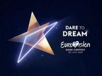 Стартовал конкурс «Евровидение-2019»