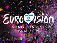 Продажа билетов на «Евровидение» приостановлена