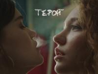 Украинская группа выпустила клип, который поможет бороться с депрессией